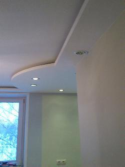 Кто должен выполнять ремонт балконных плит